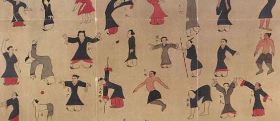 qi-gong-zhan-zhuang-postures